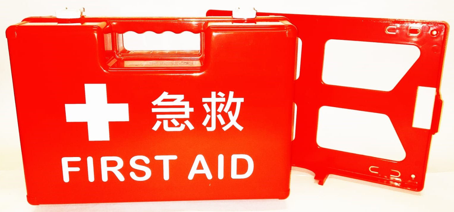 first aid box with wall frame